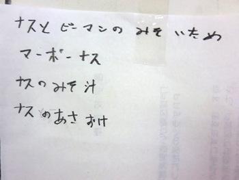 IMG_0145.JPG